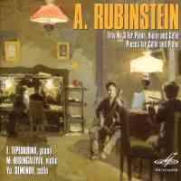 Rubinstein